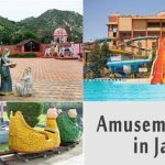 6 Best Amusement Park in Jaipur