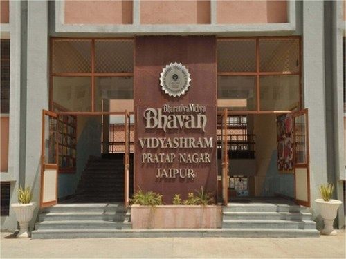 Bharatiya Vidya Bhavan's Vidyashram