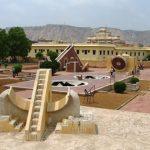 Jantar Mantar Jaipur Image