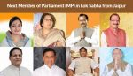 Who will be the next Member of Parliament (MP) in Lok Sabha from Jaipur?